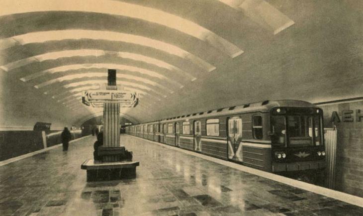 metro-sssr