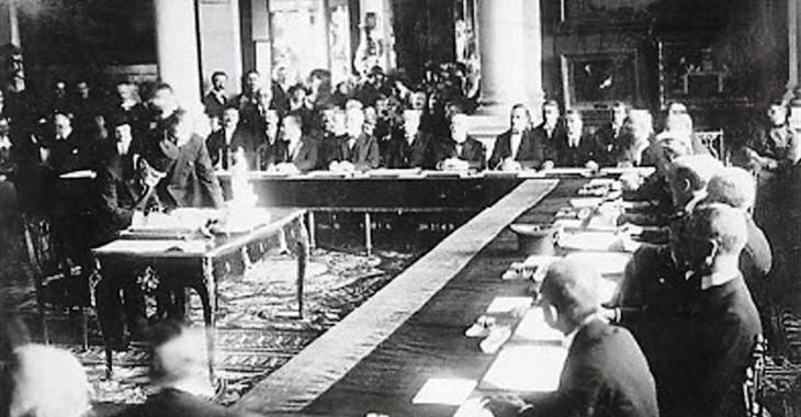 Севрский договор: политический бизнес в действии