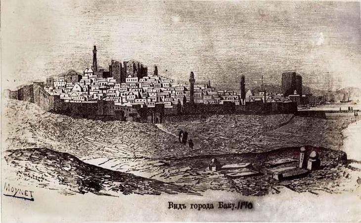 Баку (1850-е) в рисунке Жан Пьера Муане (ФОТО)