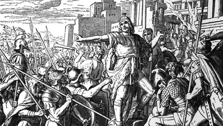 Древняя история партизанских войн