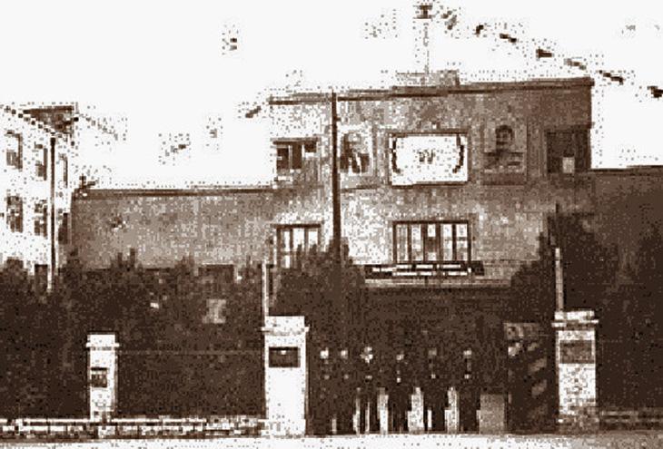 Первое военно-морское подготовительное училище ВМФ СССР - в Баку