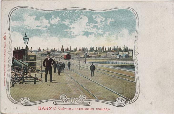 1910-е. Сабунчи станция жд