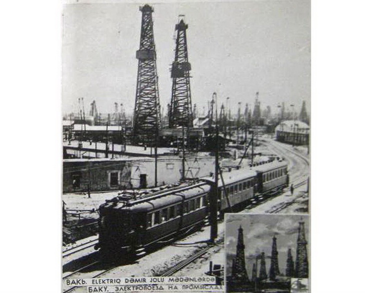 1929. Электричка в Сабунчах