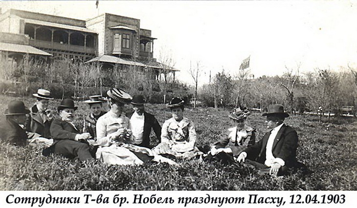 Кто жил на Вилле Петролеа в Баку (20 ФОТО)