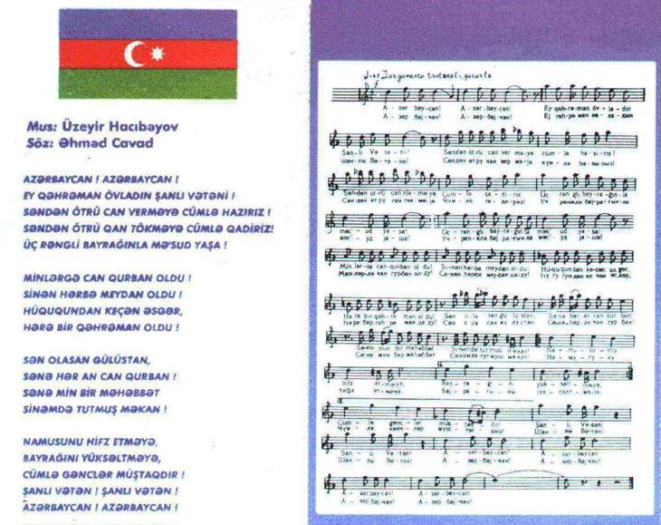 gimn-azerbaijana