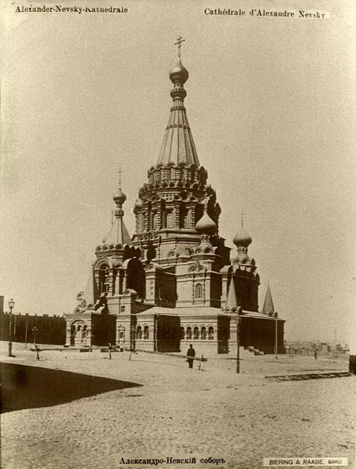 Открытка 1901 года