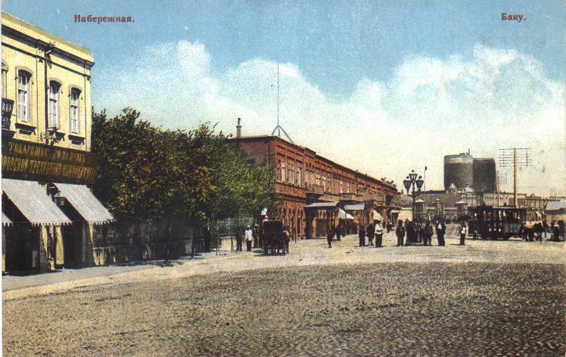 Фото начала 1890-х годов