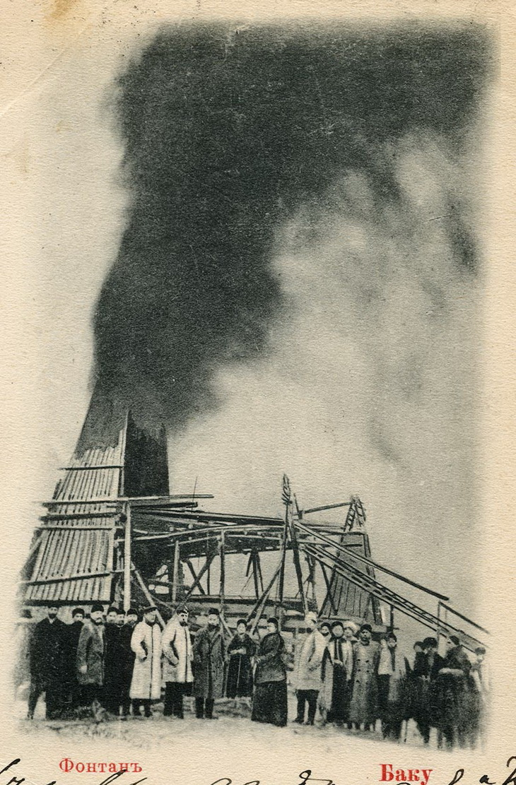 Открытка начала ХХ века по фото конца ХIX века