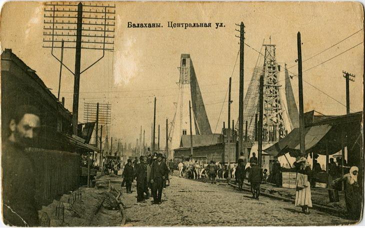 Фото 1890-1900 годов