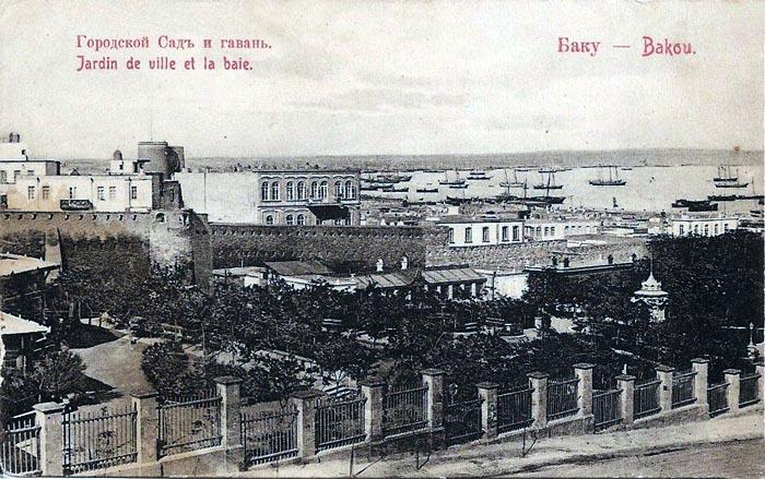 Фото 1898-1904 годов со стороны Садовой улицы