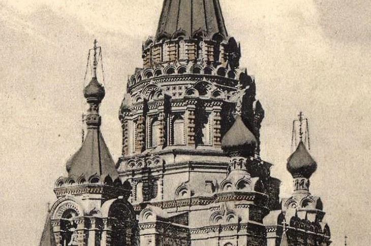 Фрагмент открытки начала ХХ века