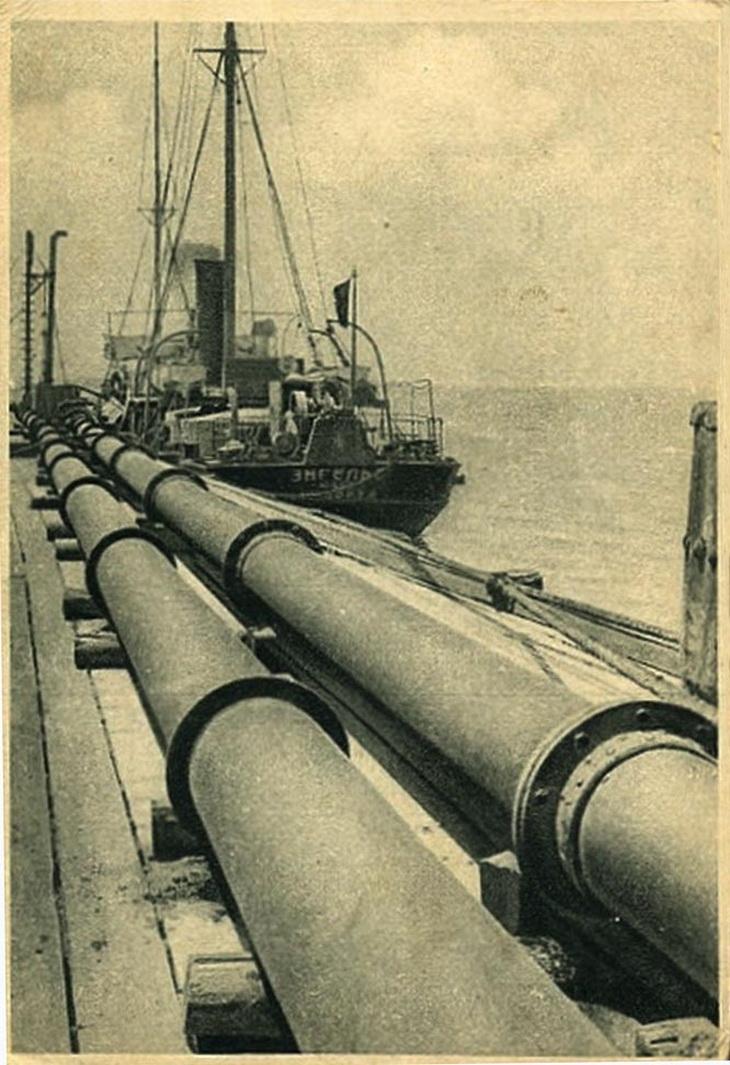 Нефтеналивное судно