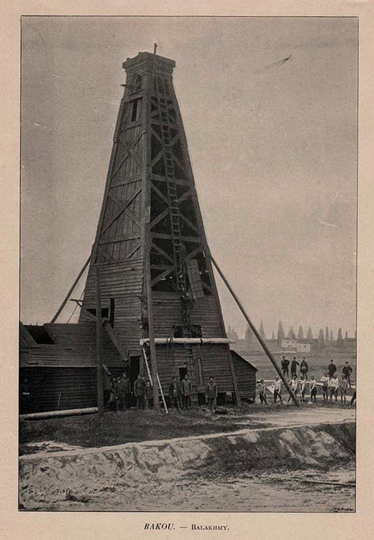 Фото 1890-х годов из западного журнала