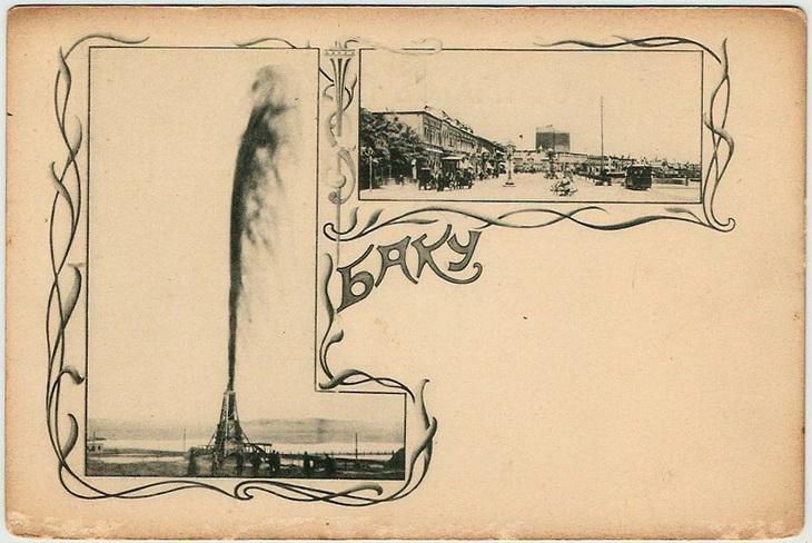 Открытка начала 1900-х годов. Нефтяной фонтан Нобеля