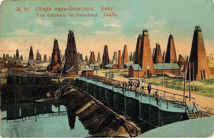 Открытка начала ХХ века по фото Дмитрия Ермакова 1890-х годов