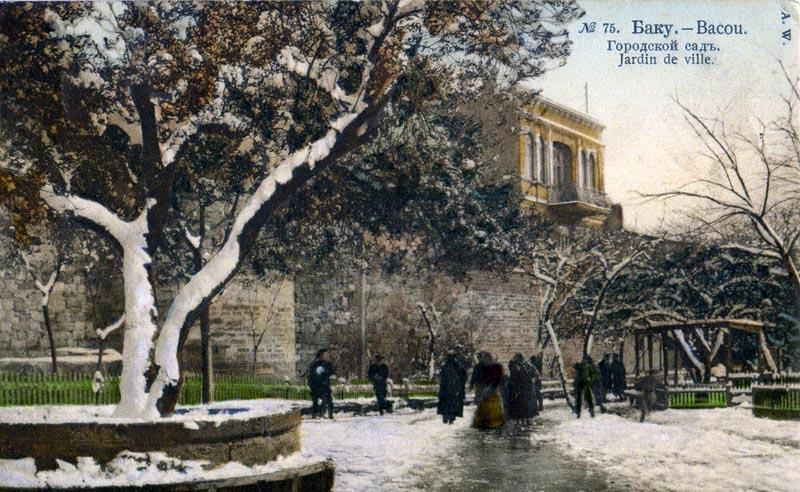 Фото 1900 года Зима в Губернаторском саду
