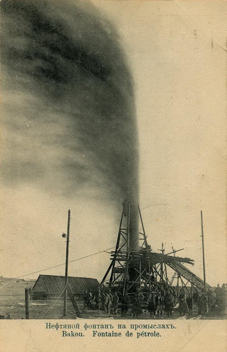 Открытка начала века по фото 1900 года