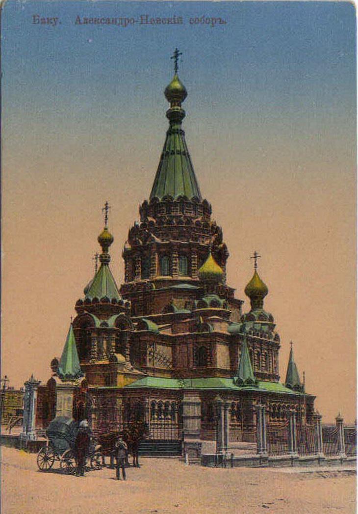 Открытка по фото, сделанному после 1908 года