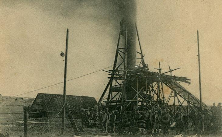 Открытка начала века по фото 1900 года, фрагмент