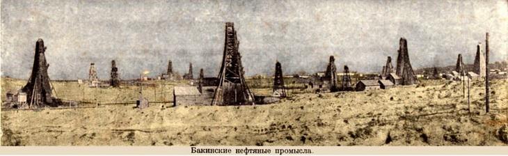 Фото 1895-1896 года