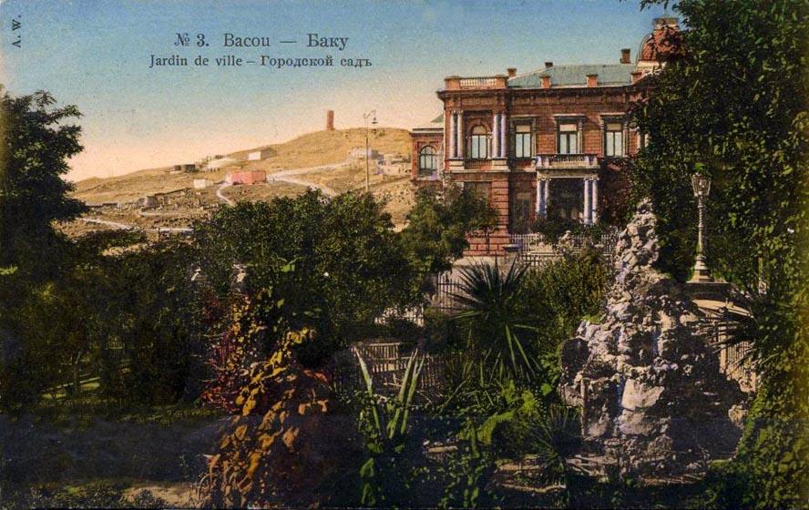 Фото 1900 года. Грот в Губернаторском саду