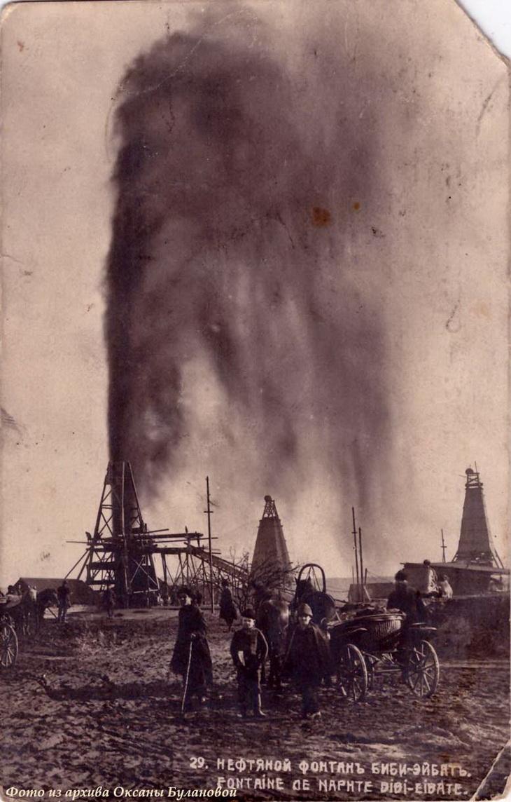 Открытка середины 1910-х годов с неправильной надписью