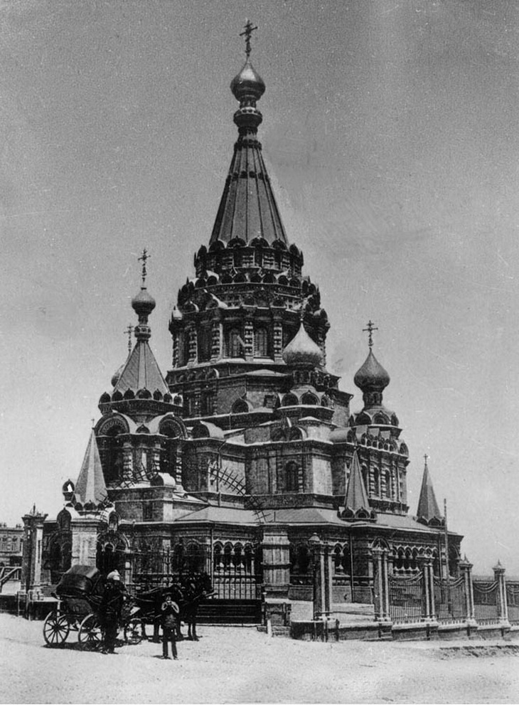 Фото после 1908 года