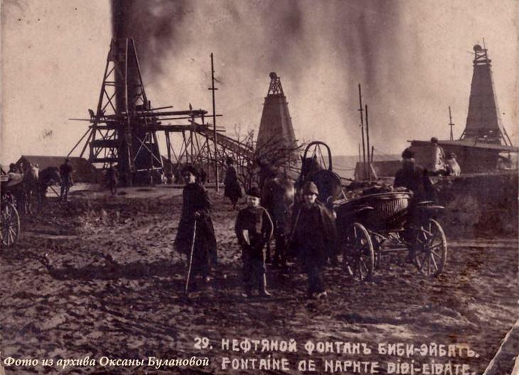 Открытка середины 1910-х годов с неправильной надписью, фрагмент