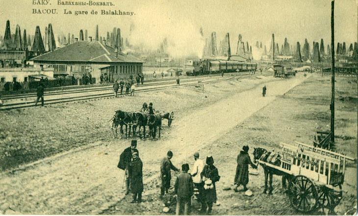 Открытка 1900-х годов. Балаханы. Вокзал.