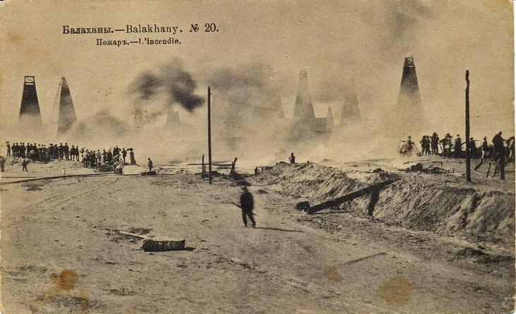 Фото 1900-х годов. Пожар в Балаханах
