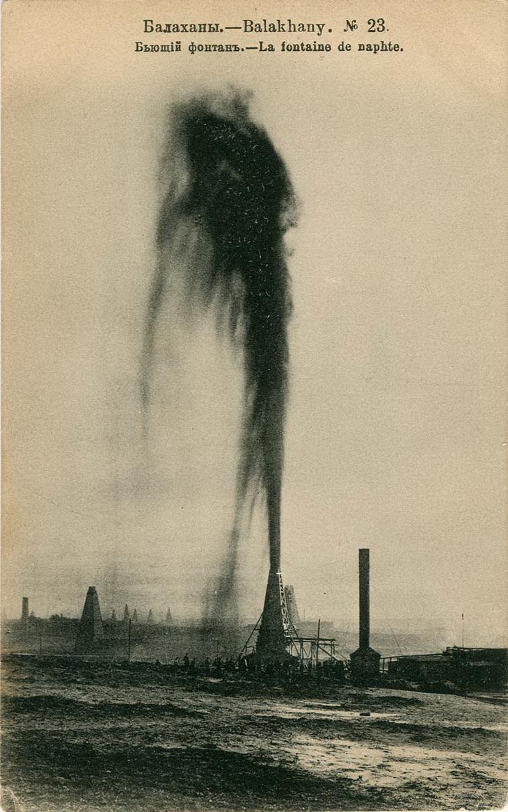 Открытка начала ХХ века на основе фото 1880-1890-х годов