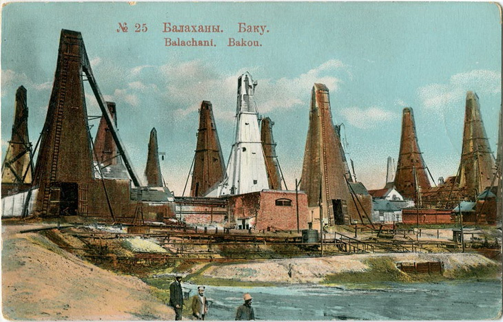 Открытка середины 1910-х годов