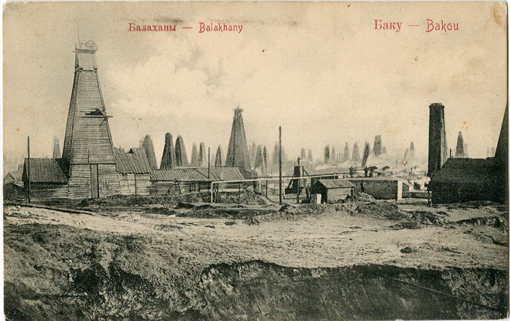 Открытка начала ХХ века
