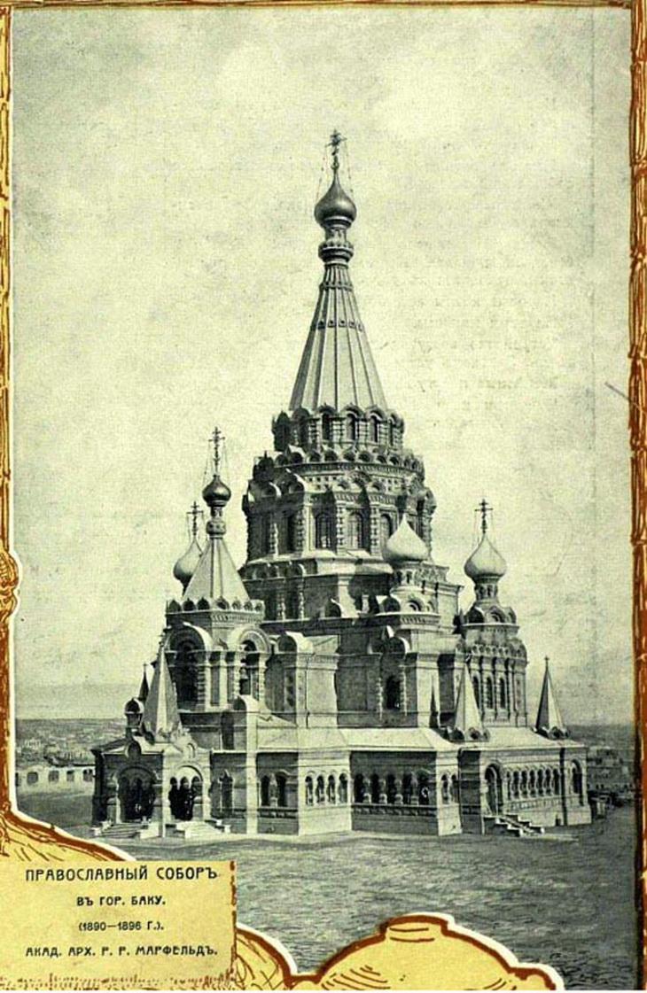 Иллюстрация из журнала Строитель, 1905 год