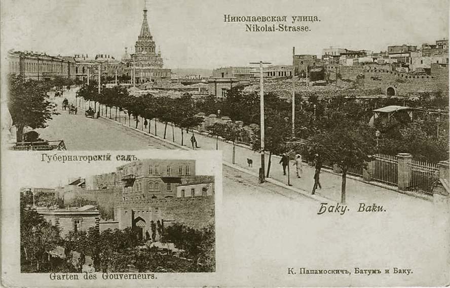 Фото 1889-1900 годов