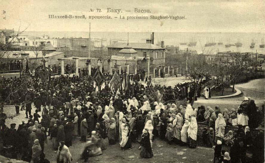 1890 год. Процессия Шахсей-Вахсей