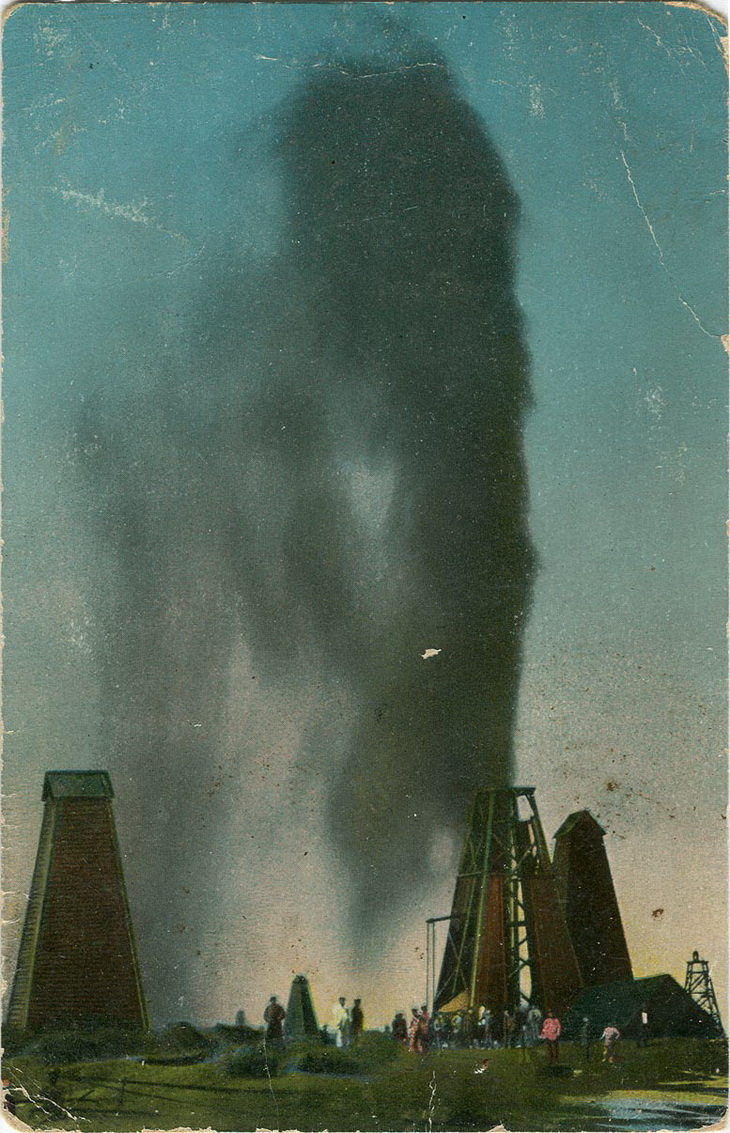 Открытка начала ХХ века по фото Дмитрия Ермакова 1887 года