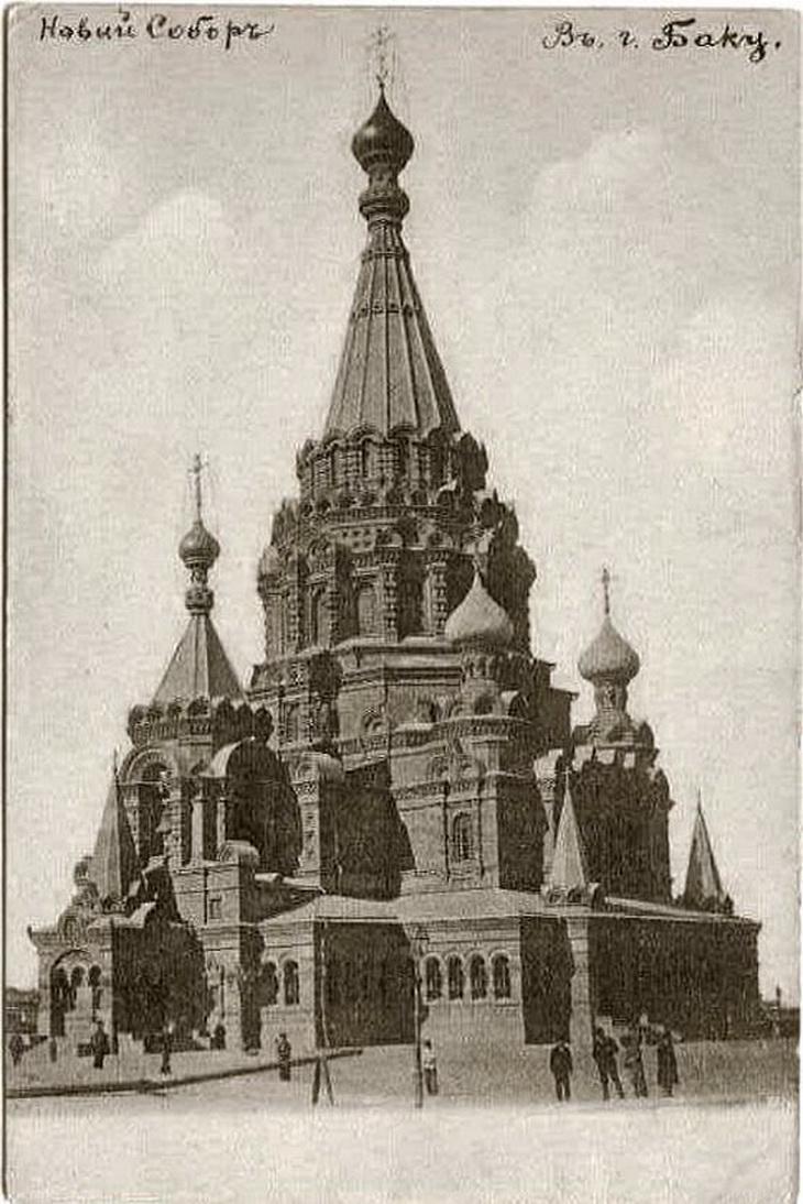 Открытка начала ХХ века по фото 1897-1898 годов. Окончание строительства