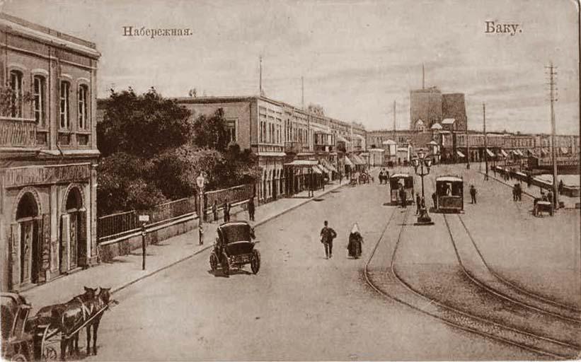 Фото 1890 года. Вход в Губернаторский сад со стороны набережной