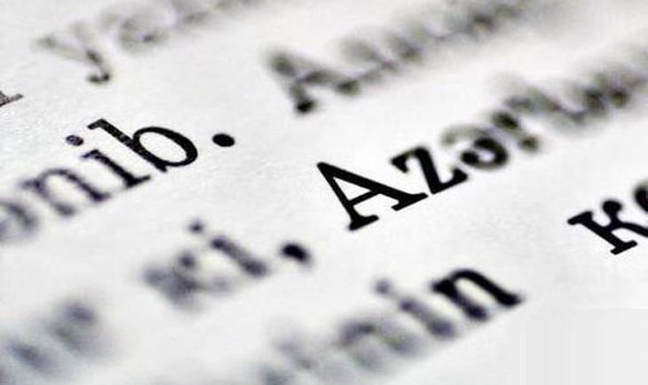 Азербайджанский язык: от тюркских рун до наших дней