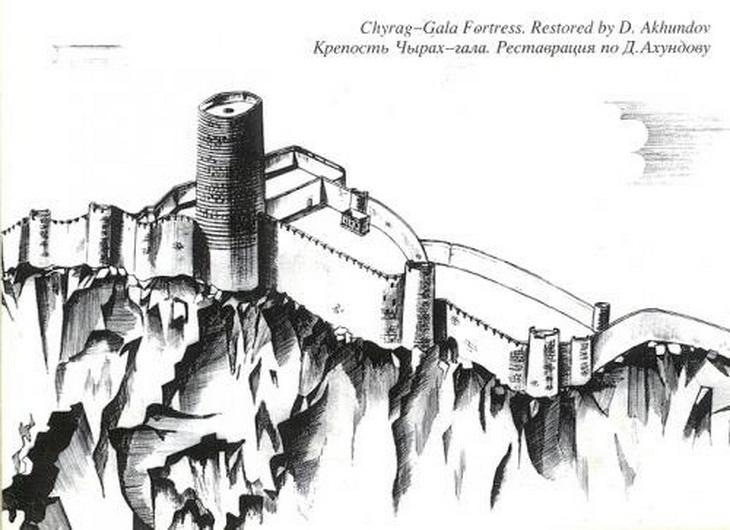 Древняя крепость Чирах-гала в Азербайджане (19 ФОТО)
