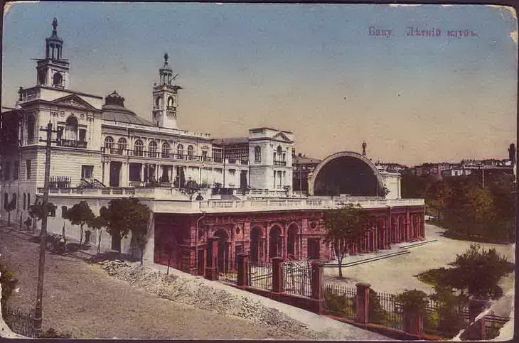 Филармония в Баку до второй мировой войны (21 ФОТО)