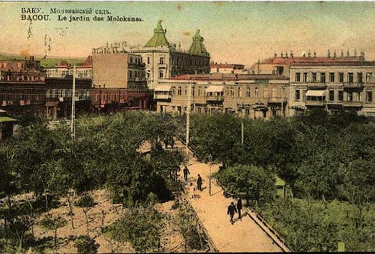 Исторические снимки Молоканского сада в Баку (23 ФОТО)