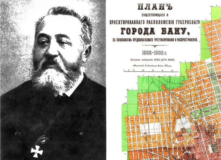 Николай фон дер Нонне - автор самого первого генерального плана Баку