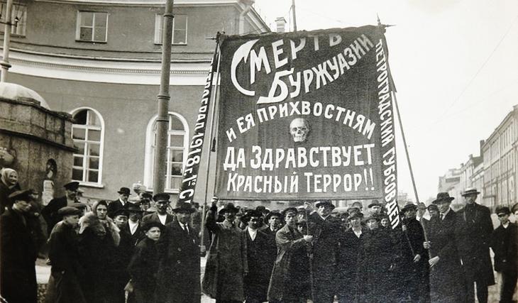 """Как """"красный террор"""" в Азербайджане превратили в """"сталинский"""" и """"багировский"""""""